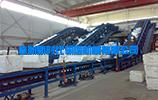 purchased pulp bale line(sectional form)